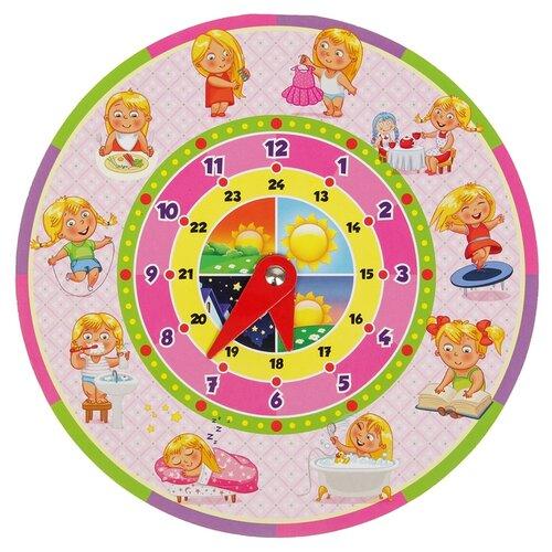 Часы Рыжий кот Девочка ИН-4907