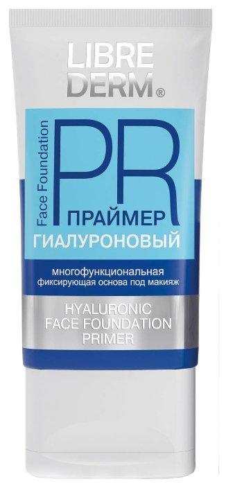 Librederm праймер гиалуроновый Многофункциональная фиксирующая основа под макияж 50 мл