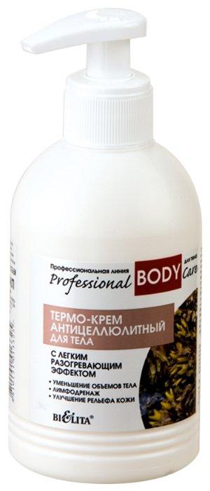 Bielita крем Professional Body Care антицеллюлитный