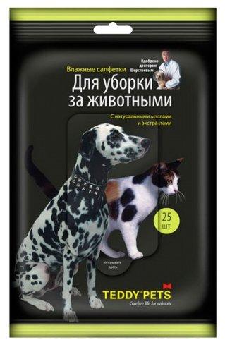 Салфетки Teddy Pets влажные для уборки за животными