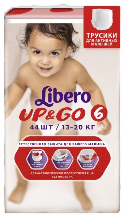 Купить Libero трусики Up & Go 6 (13-20 кг) 44 шт. по низкой цене с доставкой из Яндекс.Маркета (бывший Беру)