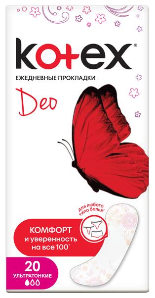 Kotex прокладки ежедневные Super Slim Deo daily 20 шт.