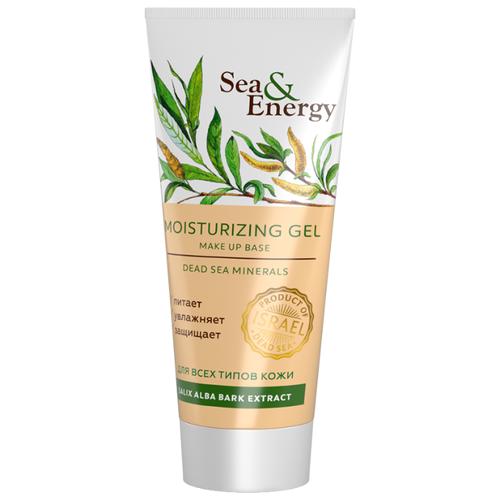 Купить Sea & Energy увлажняющий гель основа под макияж Moisturizing Gel Make Up Base 75 мл/ 85 г молочный