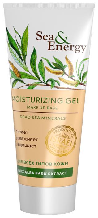 Sea & Energy увлажняющий гель основа под макияж Moisturizing Gel Make Up Base 75 мл/ 85 г