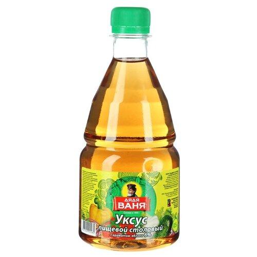 Уксус Дядя Ваня с ароматом яблока 6% 500 мл саня ваня с ними римас 2019 12 27t19 00