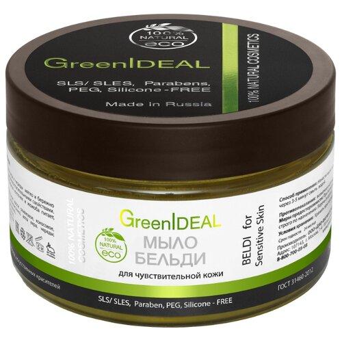 Мыло GreenIdeal Бельди для чувствительной кожи 250 млМыло<br>