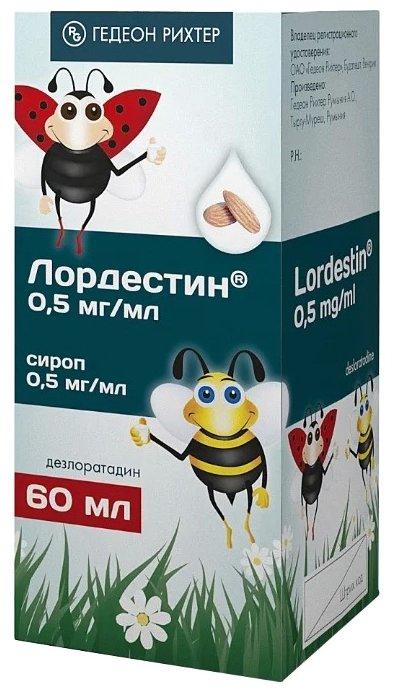 Лордестин сироп 0,5мг/мл фл. 60 мл