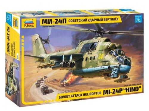 Сборная модель ZVEZDA Советский ударный вертолёт МИ-24П (7315) 1:72