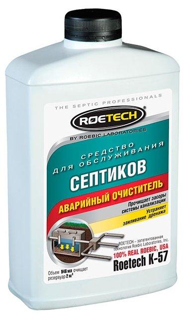 Roetech К-57 аварийный очиститель септиков 0.946 л