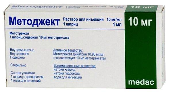 Методжект р-р д/ин. 10 мг/мл 1мл шприц №1 в компл. с игл. инъекц.