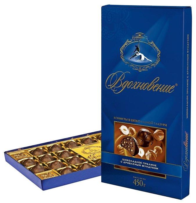 Набор конфет Вдохновение Шоколадно-ореховое пралине с дробленым фундуком 450 г