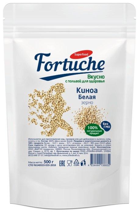 Fortuche Superfood Киноа белая зерно, 500 г