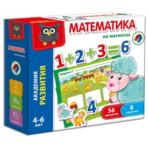 Купить Обучающий набор Vladi Toys Математика на магнитах VT5411-02 синий/красный/белый/зеленый, Обучающие материалы и авторские методики