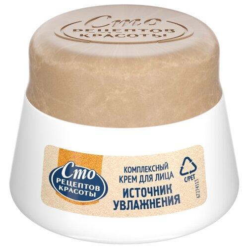 Сто рецептов красоты Интенсивный уход Комплексный крем для лица Источник увлажнения, 50 млУвлажнение и питание<br>