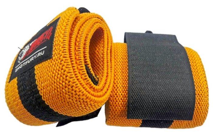 Power Life Бинты Коленные Ярость Оранжевые 2,5 метра