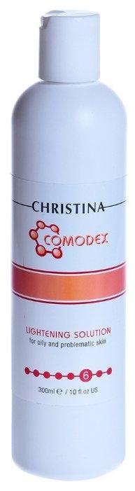 Christina Осветляющий лосьон Сomodex 6 Lightening Solution