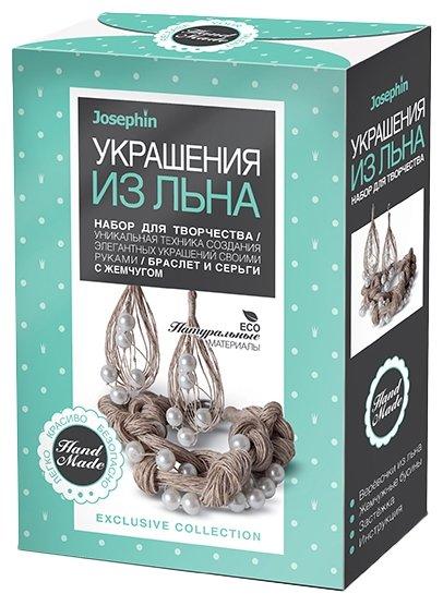 Josephin Набор для создания украшений из льна. Браслет и серьги с белым жемчугом