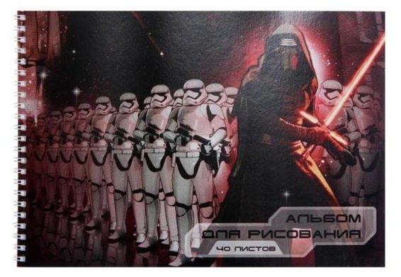 Альбом для рисования CENTRUM Звездные войны 29.7 х 21 см (A4), 100 г/м², 40 л.