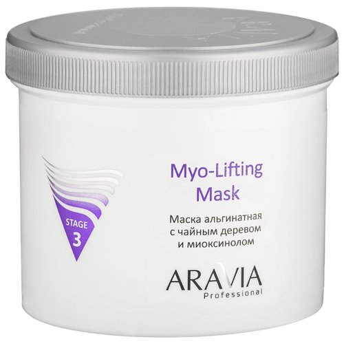 Aravia Myo-Lifting Маска альгинатная с чайным деревом и миоксинолом, 550 мл альгинатная маска с миоксинолом