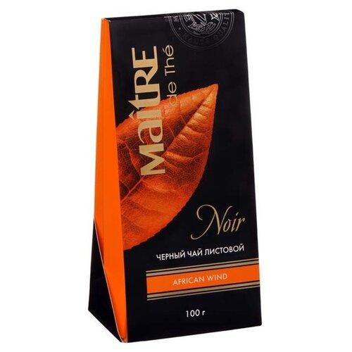 Чай черный Maitre African Wind, 100 гЧай<br>