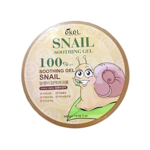 Гель для тела Ekel универсальный увлажняющий с муцином улитки Soothing Gel Snail 100%, 300 млКремы и лосьоны<br>