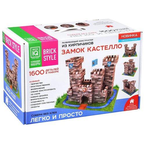Купить Конструктор Master IQ² Brick Style 1309 Замок Кастелло, Конструкторы