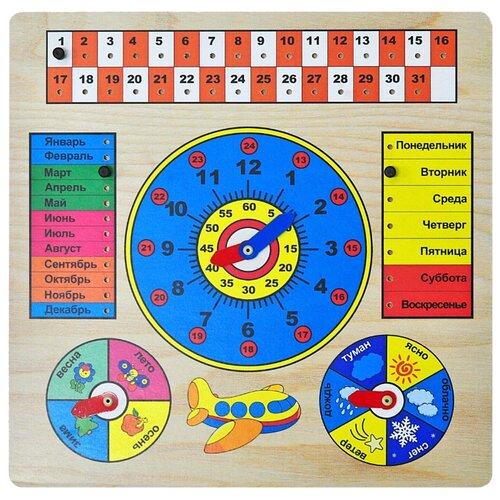 Календарь Мастер игрушек с часами IG0058Обучающие материалы и авторские методики<br>