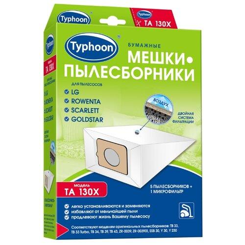 Тайфун Бумажные мешки-пылесборники TA 130X белый 5 шт.