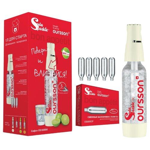 Сифон для газирования воды + баллоны Oursson OS1000SK 6 шт. слоновая кость