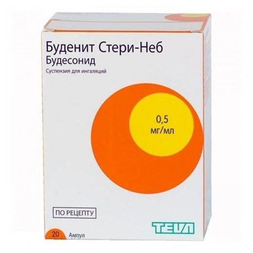 Буденит Стери-Неб сусп. д/инг. 0,5мг/мл амп. 2 мл №20