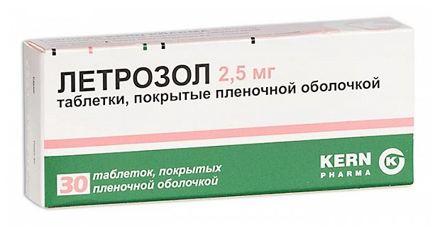 Летрозол таб. п/о плен. 2,5мг №30