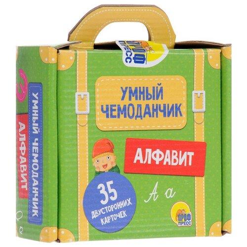 Купить Набор карточек Prof-Press Умный чемоданчик. Алфавит 13.5x12.5 см 35 шт., Дидактические карточки