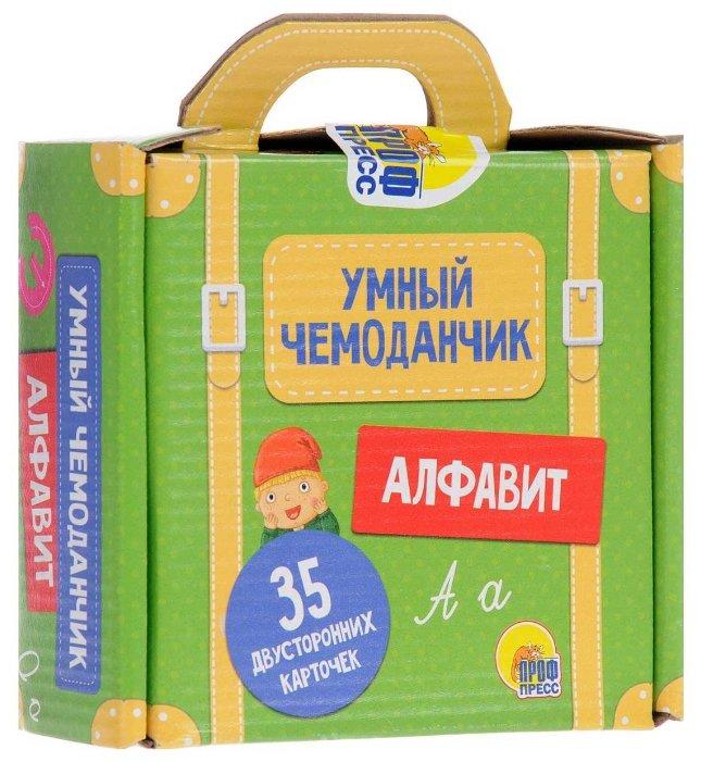 Набор карточек Проф-Пресс Умный чемоданчик. Алфавит 13.5x12.5 см 35 шт.