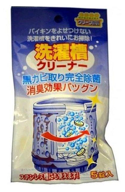 Nagara Таблетки для чистки барабанов стиральных машин 5 шт.