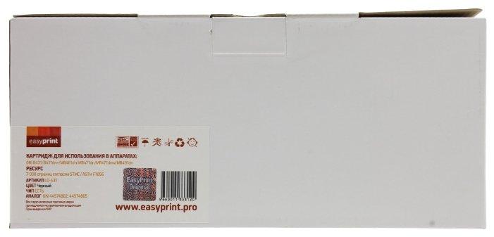 Картридж EasyPrint LO-431, совместимый