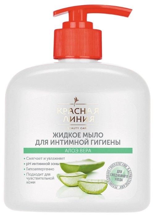 Красная линия Жидкое мыло для интимной гигиены Алоэ Вера, 250 мл