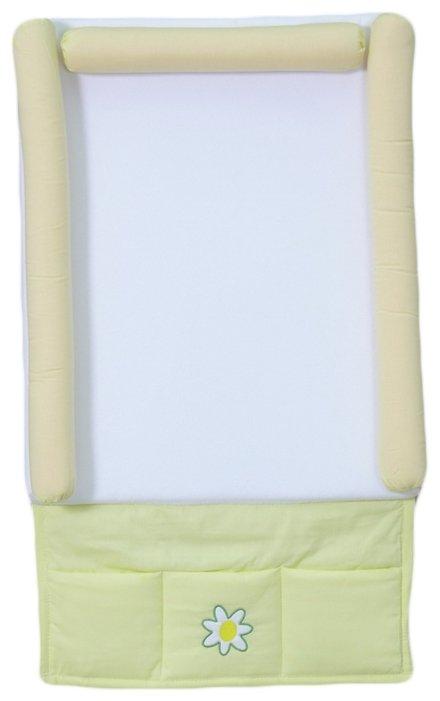 Пеленальный матрас Fairy с карманом 64х53 см