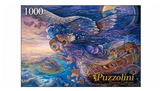 Пазл Рыжий кот Puzzolini Жозефина Уолл Королева ночи (HPZ1000-7749), 1000 дет.