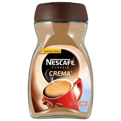 Кофе растворимый Nescafe Classic Crema с пенкой, стеклянная банка, 95 г nescafe classic crema кофе растворимый 70 г пакет
