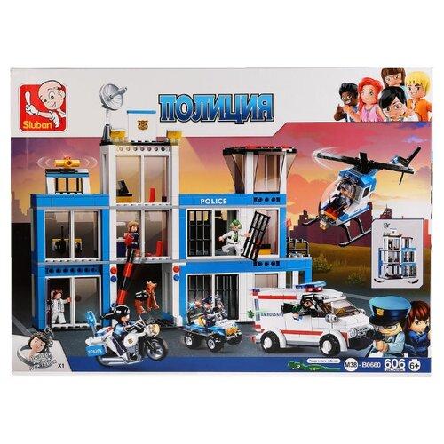 Купить Конструктор SLUBAN Полицейский спецназ M38-B0660 Полицейский участок, Конструкторы