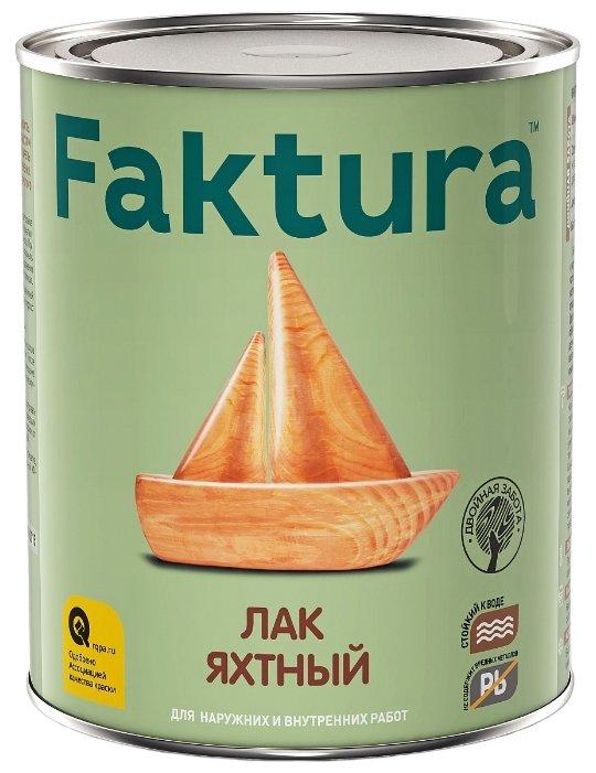 Лак Faktura Яхтный полуматовый (0.7 л)