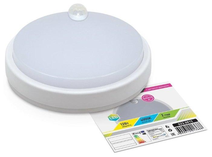 Светодиодный светильник LLT СПП-Д 2303 (12Вт 4000К 960Лм) 17 см