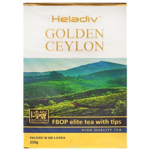 Чай черный Heladiv Golden Ceylon FBOP elite tea with tips, 250 гЧай<br>