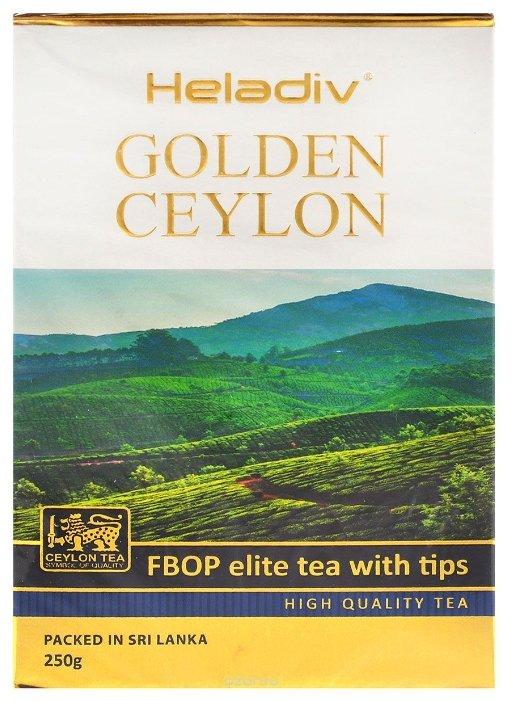Чай черный Heladiv Golden Ceylon FBOP elite tea with tips, 250 г