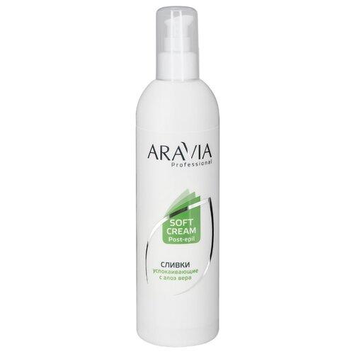 ARAVIA Professional Сливки успокаивающие с алоэ вера 300 мл восстанавливающий бальзам для ног с витаминами revita balm aravia professional 100 мл