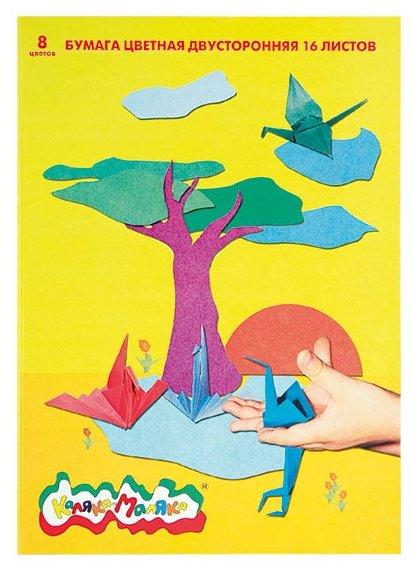 Бумага цветная двусторонняя Каляка-Маляка (16 листов, 8 цветов, А4) (БЦДКМ16)