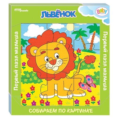 Фото - Рамка-вкладыш Step puzzle Baby Step Львёнок (89044), 9 дет. рамка вкладыш step puzzle baby step мышонок 89069 7 дет