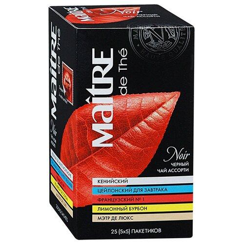 Чай черный Maitre ассорти в пакетиках, 25 шт.Чай<br>