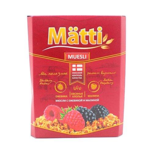 Мюсли Matti хлопья с ежевикой и малиной, коробка, 330 гГотовые завтраки, мюсли, гранола<br>