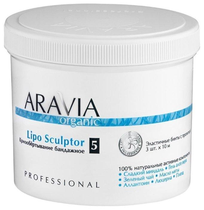 Aravia обертывание Organic Lipo Sculptor